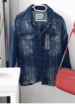 Трендова джинсова куртка (джинсовка оверсайз)