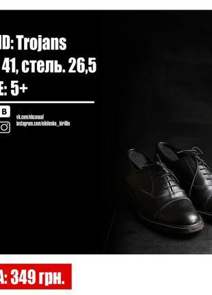 Бомбовые туфли от английского бренда trojans.