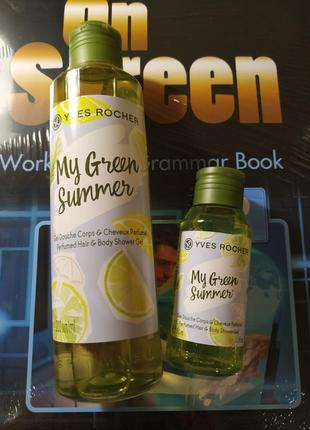 Набор 2 геля my green summer yves rocher1 фото