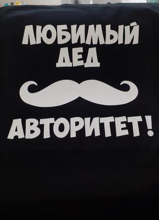 """Футболка """"дед авторитет"""", 1 шт"""