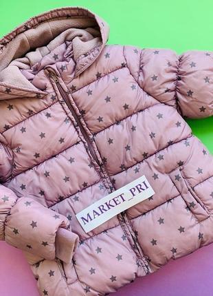 Куртка для девочек эврозима, зима распродажа