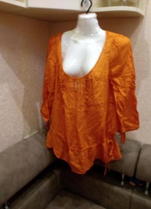 Яркий блузон