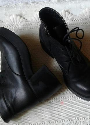 Актуальные ботинки.