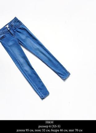 Стильные голубые джинсы размер xs