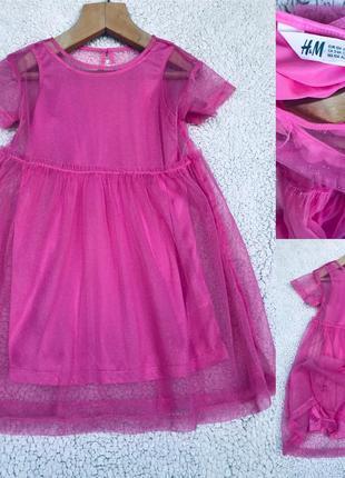 Шикарное платье н&м 3-5 лет
