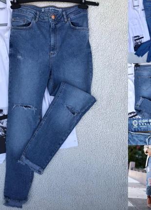 Классные джинсы denim в идеале м