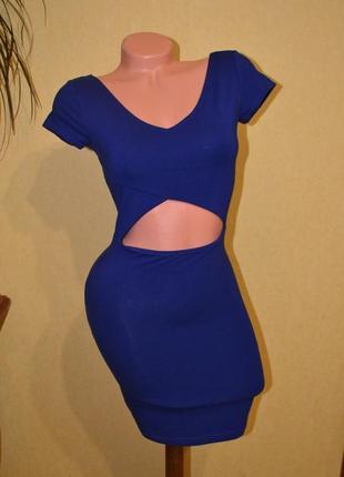 Новое крутое платье с вырезом  😍