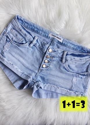 Tally weijl джинсовые мини шорты xs-s голубые варенки стильные лето море пляж на пуговицах