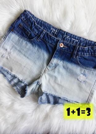Lindex джинсовые мини шорты xs синие голубые градиент варенки бахрома стильные