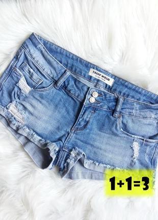 Tally weijl джинсовые мини шорты xs-s голубые синие рваные стильные с подворотом