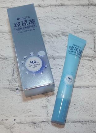Увлажняющий крем для глаз images hyaluronic acid с гиалуроновой кислотой 20 гр