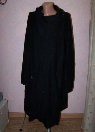 Огромный кардиган-пальто на запах phase eight шерсть