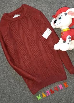 Новый свитер 10 лет, рост 140 см