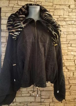 Куртка на флисе,ньюанс,уценка