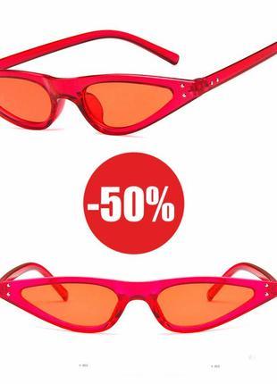 4-14 трендові вузькі сонцезахисні окуляри трендовые узкие солнцезащитные очки