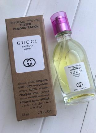 Женская парфюмерия 67мл