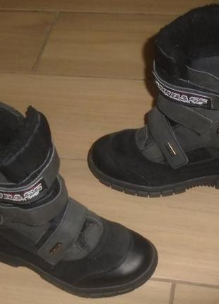 Skytex зимние термо ботинки 37 р