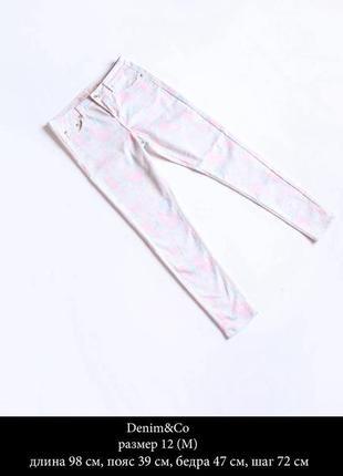Бело-розовые стильные джинсы размер l