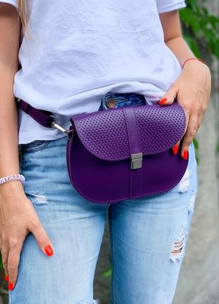 Сумочка женская на пояс, через плечо кожаная, фиолетовая