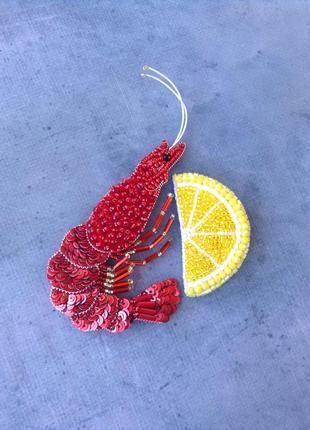 Сет брошей креветка +лимон
