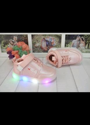 Кроссовки кеды детские светящиеся подошва led