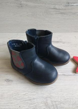 14,5 см стелька, ботиночки - деми f&f.