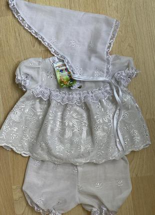 Комплект нарядный для девочек