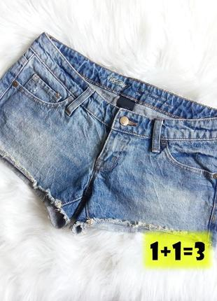 Mossimo джинсовые мини шорты s-м голубые синие бахрома стильные