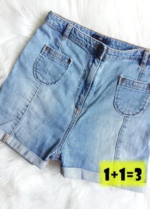 H&m джинсовые мини шорты xs-s голубые высокая посадка на талию с подворотами тренд