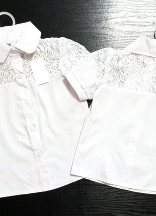 Школьная блуза с гипюровыми вставками