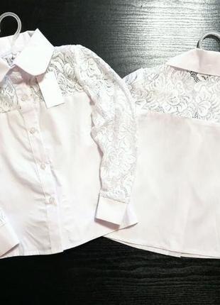 Школьная блуза с длинным рукавом