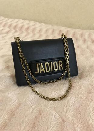 Кожаная сумка сумка кожаная на цепочке через плечо кроссбоди dior