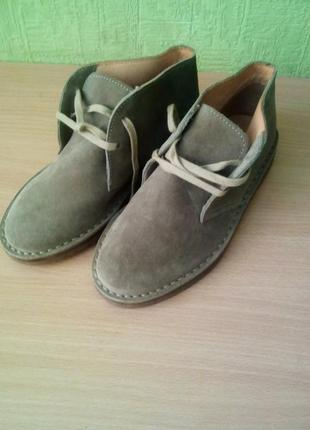 Демисезонные кожаные туфли на мальчика 6037