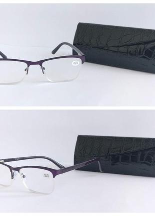 Очки женские фиолетовые  полуободковые с флекс дужками (fm 198)