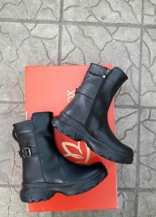 Зимние кожаные сапоги ботинки криперы подошва танкетка