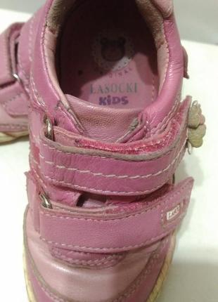 Детские кожаные ботинки