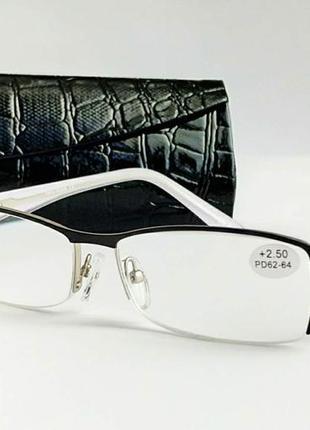 Женские очки с флекс дужками ( fm 030)