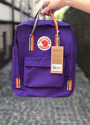 Рюкзак канкен fjallraven kanken art rainbow сумка портфель classic класик 16л радуга