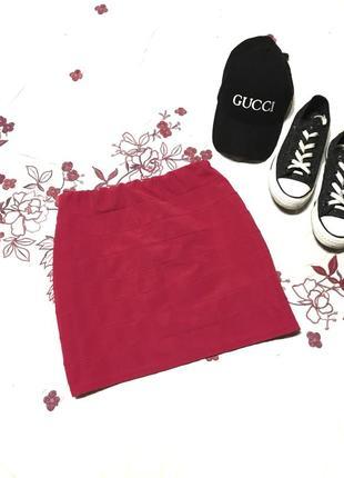 Красивая сочная розовая юбка  акция! 1+1=3 на всё🎁