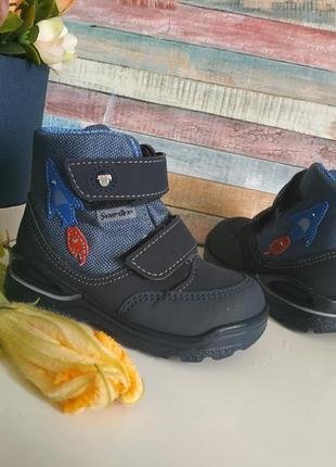 Зимние ботинки ricosta jan с мембраной sympatex. разм.21