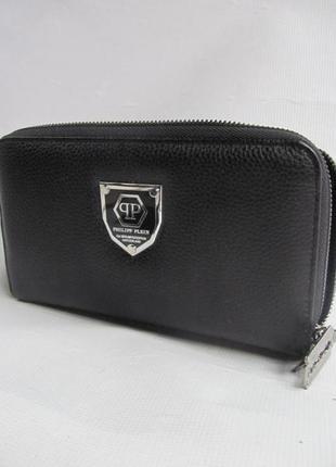 Мужской кожаный стильный клатч кошелек черный портмоне из натуральной кожи philipp plain