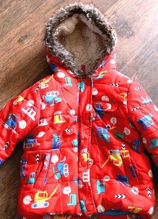 Яркая демисезонная теплая куртка