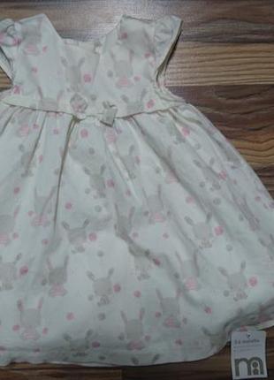 Пышное платье на малышку 3-6м