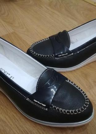Мега удобные кожаные туфли cinzia soft италия 38-39р