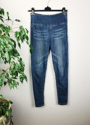 Джинсы с высокой посадкой джинсы с молнией сзади