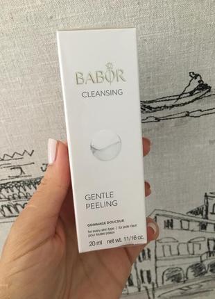 Babor grntle peeling  мягкий пилинг для лица