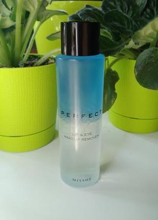 Missha perfect lip & eye make-up remover средство для демакияжа ремувер