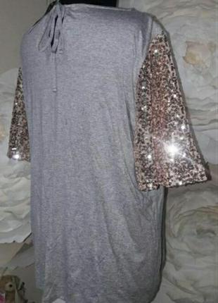Трикотажная блуза -футболка с рукавами в паетки