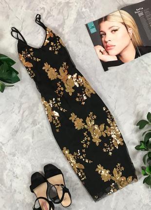 Восхитительное платье расшитое пайетками  dr1929080 prettylittlething