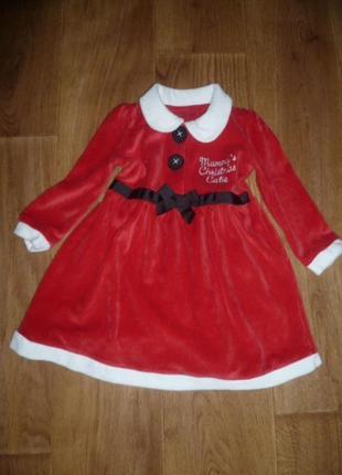 Новогоднее плаття для маленькой леди